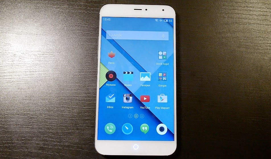 Meizu MX4 (Specifications) 3