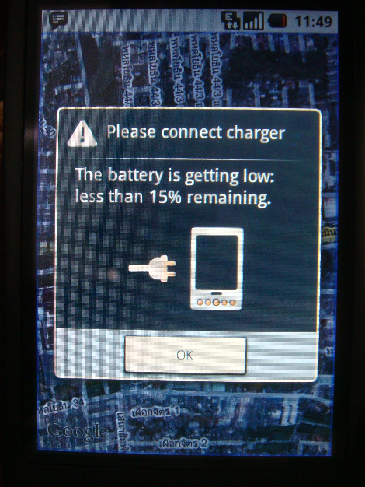 7 Battery Saving tips for android, that can help you manage and maintain your phone/tablet Battery effectively. 5