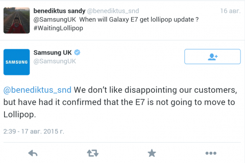 Official reports from Samsung UK on Twitter confirmed Galaxy E7 will not get Lolipop 5.0 update.