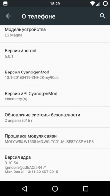 Cyanogenmod 13 Android 6.0 Rom For LG Magna 1