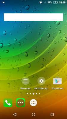 Android 5.0 Lolipop Roms And Recovery For LG Magna H502/H502F 5