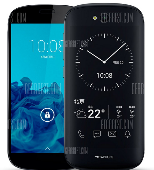 [Coupon Code] Buy the Yotaphone 2 Smartphone From Gearbest And Save $50