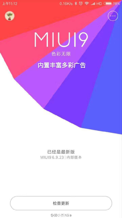 List of Xiaomi Smartphones That Are Likely To Get An Upgrade To MIUI 9 3