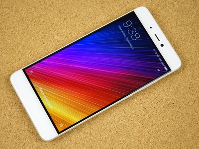 Xiaomi Mi 5S Full Review: The beast from Asia 45