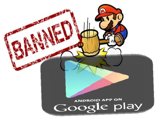 7 Essential Applications That Are no Longer Available On Google Play 7