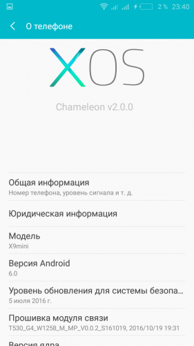 XOS Chameleon 2017 Marshmallow 6.0 rom for DOOGEE X9 MINI 3