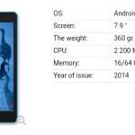 DOOGEE MIX Plus: a Cheap Alternative to Galaxy S8 11