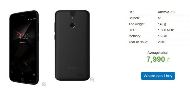 [Download] OFFICIAL VERNEE THOR NOUGAT 7.0 Stock ROM/FIRMWARE