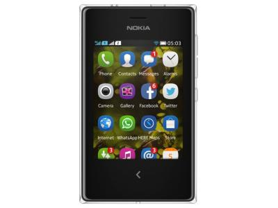 Nokia Asha 503 Dual SIM RM-922 Latest Flash Firmware file download 14