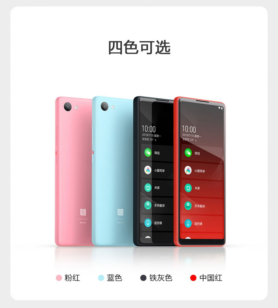 Xiaomi Qin 2: student budget smartphone on Android Go for $73 7