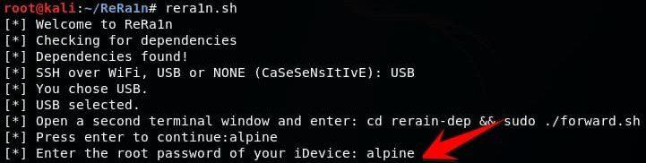 root password rerain downgrade iPhone