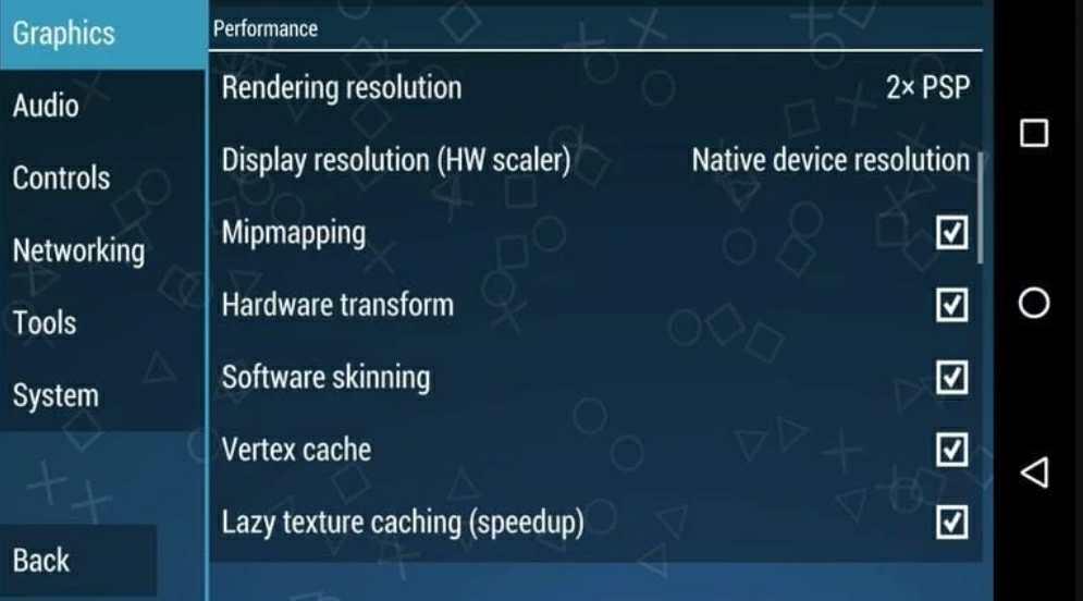 ppsspp-emulator-best-performance-settings