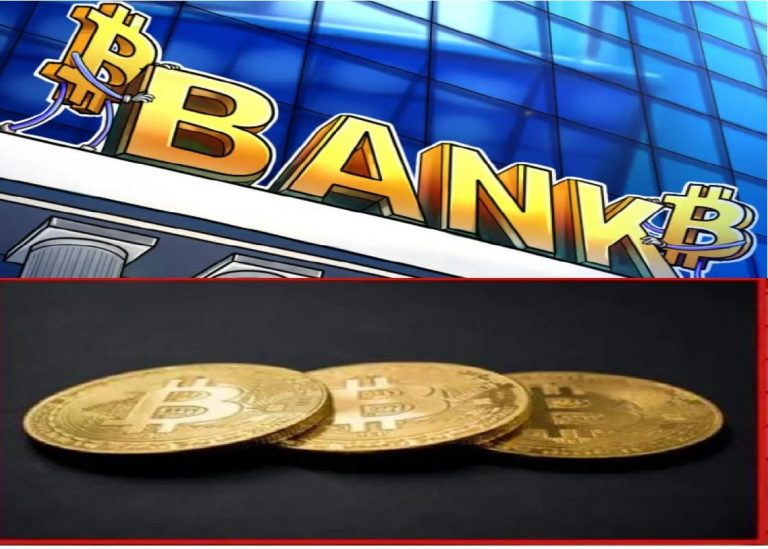 How Is Bitcoin Affecting Other Banks? What Insisting You To Buy Bitcoin?